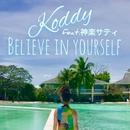 BELIEVE IN YOURSELF feat.神楽サティ/KODDY