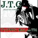アップタウン奥さん feat. 774/J.T.C