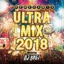 ULTRA MIX 2018 Mixed by DJ YAGI/DJ YAGI