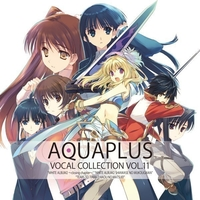 AQUAPLUS VOCAL COLLECTION VOL.11 (PCM 96kHz/24bit)