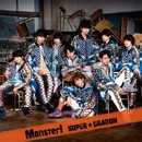 Monster! (Special Edition)/SUPER★DRAGON