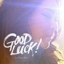 Good Luck/イヨンヒョン