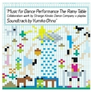 Music for Dance Performance The Rainy Table (PCM 48kHz/24bit)/Yumiko Ohno