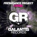 I Steel - Single/Freshdance Project