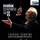 ドヴォルザーク 交響曲第 8番: 朝比奈 隆/朝比奈 隆(指揮)、大阪フィルハーモニー交響楽団 他