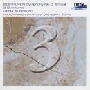 ベートーヴェン:交響曲第 3番「英雄」&序曲集/ゲルト・アルブレヒト/読売日本交響楽団