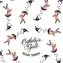CRYBABY'S GIRL  (C/W TWIN SONGS) (PCM 48kHz/24bit)/Keishi Tanaka