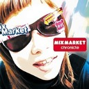 chronicle/MIX MARKET