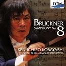 ブルックナー:交響曲第 8番:小林研一郎/小林研一郎/チェコ・フィルハーモニー管弦楽団