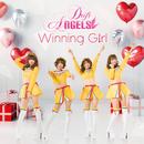 Winning Girl/ドリフトエンジェルス