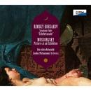 リムスキー=コルサコフ:交響組曲「シェエラザード」、ムソルグスキー:組曲「展覧会の絵」/小林研一郎/ロンドン・フィルハーモニー管弦楽団