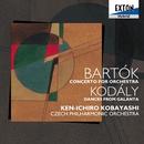 バルトーク:管弦楽のための協奏曲、コダーイ:ガランタ舞曲/小林研一郎/チェコ・フィルハーモニー管弦楽団
