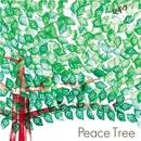 Peace Tree/Peace-K