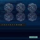 Exotherm EP/Audiothief Rescue Mission