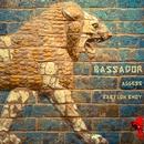 Babylon Bwoy/Bassador