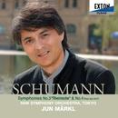 シューマン交響曲全集Vol.2 交響曲 第3番 「ライン」&第4番/準・メルクル/NHK交響楽団