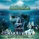 Make A Wish/Chakraview