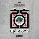 Universal Nation - Gai Barone Remix/Push