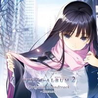 WHITE ALBUM2 Original Soundtrack ~kazusa~ (PCM 96kHz/24bit)