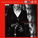 ビーズと腕輪/Steve Kuhn Trio