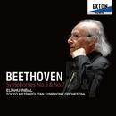 ベートーヴェン:交響曲 第 5番「運命」 & 第 7番/エリアフ・インバル/東京都交響楽団