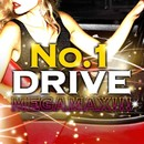 No.1 DRIVE MEGAMAX!!!/PARTY HITS PROJECT