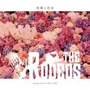 祝祭と花束/THE RODEOS