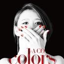 colors/A-CO