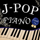 J-POP ピアノ 1998 青盤/Kaoru Sakuma