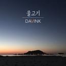 A Fish/DAVINK