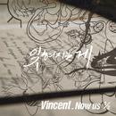 Now Us 1/2/Vincent