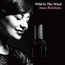 Wild Is The Wind/Anna Kolchina