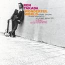 Wonderful World/高田 漣