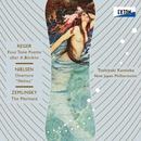 レーガー:ベックリンによる4つの音詩、ニールセン:序曲「ヘリオス」、ツェムリンスキー:交響詩「人魚姫」/新日本フィルハーモニー交響楽団