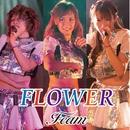 FLOWER/Friend2 - Single/Feam