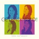 GET BACK YOKO!!/畑中 葉子