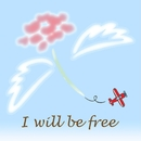 I will be free feat.GUMI/otias