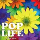 POP LIFE/Haruna