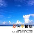 夏色夢模様 feat.GUMI/Sad Juno