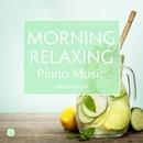 ピアノで癒す自律神経 朝の音楽/ヒーリング・ライフ