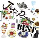 カフェで聴きたいJazz Piano BEST/Kaoru Sakuma
