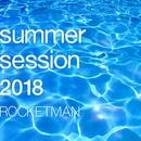summer session 2018/ROCKETMAN