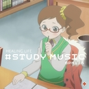 #勉強用BGM 記憶力アップ テンポ116 (雨の音入り)/ヒーリング・ライフ