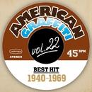 アメリカングラフティーVOL22/スターライト オーケストラ&シンガーズ