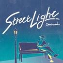 Street Light/Omoinotake