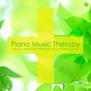 ピアノ音楽療法 不安を軽減するローズ・ピアノ(自然音入り)/ヒーリング・ライフ