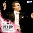 マーラー:交響曲第 10番 &ブルックナー:交響曲第 9番/ジョナサン・ノット/東京交響楽団