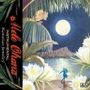 Mele Ohana  Mele o Ku'u Pu'uwai Instrumental/ハワイアン・ジュエリー