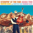 Stompin' At The Fair/浅葉裕文