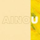 AINOU/中村佳穂